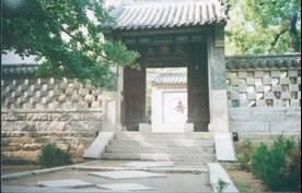 http://www.taiji-tanglang.spb.ru/images/SHQGONG0.JPG
